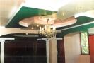 евроремонт, евроремонт квартир Киев, ремонт квартир, ремонт квартир Киев, перепланировка, отделка, отделочные работы, отделка Киев, многоуровневой потолок