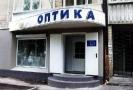Магазин Оптика