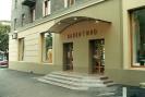 Магазин Валентино